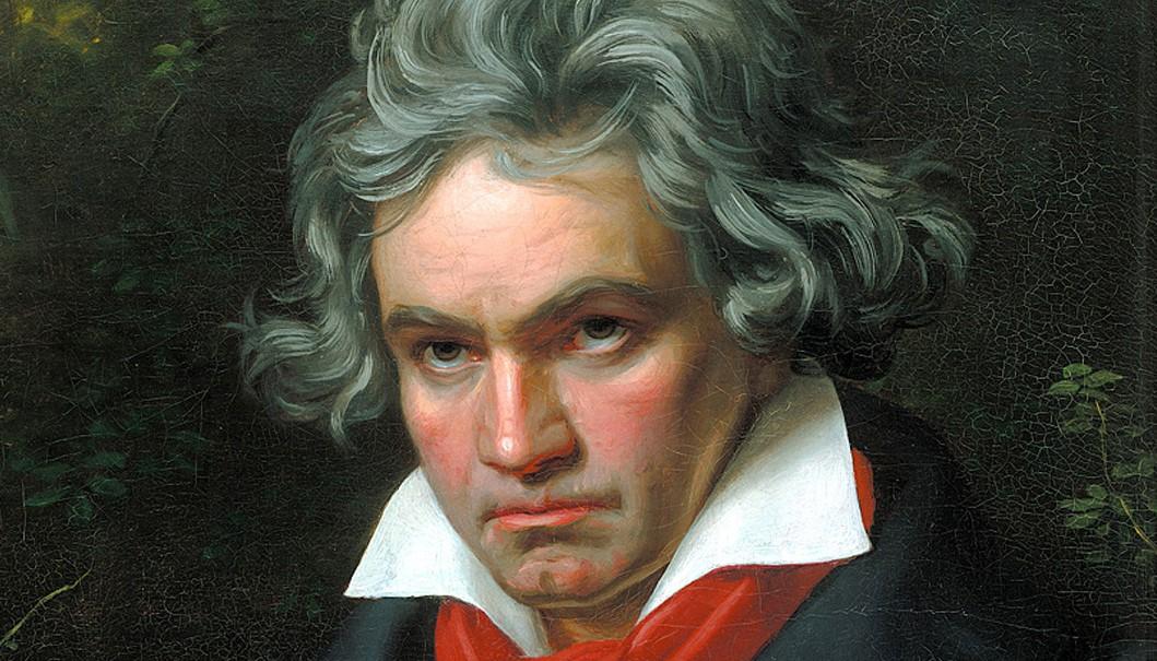 Celebrem EL 250è aniversari del Naixement de Beethoven